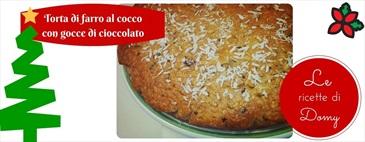 Torta di farro al cocco con gocce di cioccolato