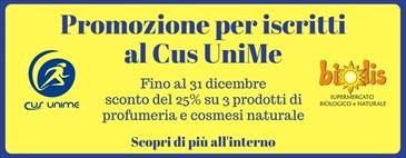 Promo CusUniMe:-25% su 3 prodotti profumeria fino al 31/12